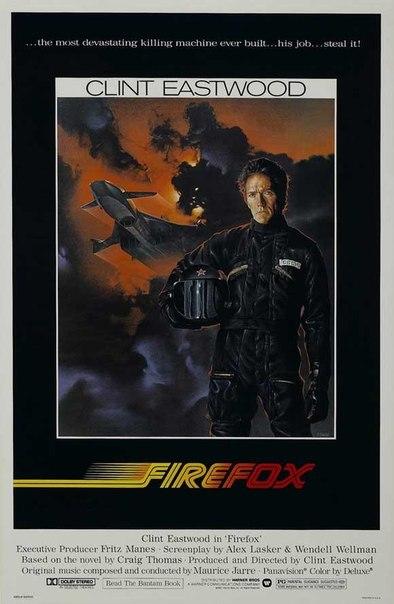 Firefox: El arma definitiva