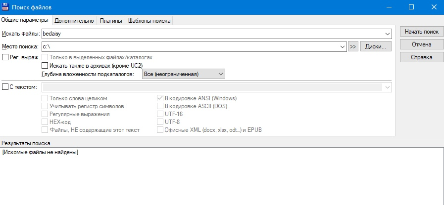 SYSTEM THREAD EXCEPTION HOT HANDLED BEdaisy.dll | Forums ...