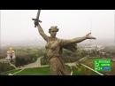 Непутевые заметки. Волгоград. Выпуск от07.05.2017