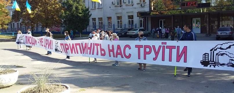 У Харкові вчетверте вийшли на протест проти діяльності коксового заводу