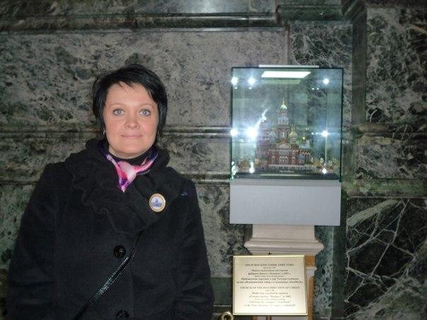 Марина Егорова |