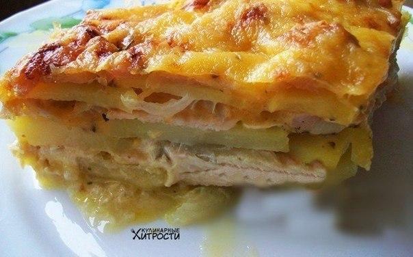 Картошка по французски с курицей в мультиварке рецепты с пошагово