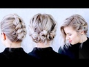 How To Style Short Hair Three Different Ways   Milabu