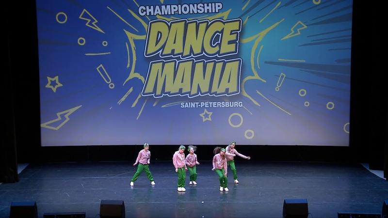 "DANCE MANIA ""Us Girls"""