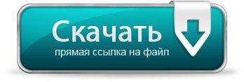 Купить дляходящие прокси для GSA Search Engine Ranker