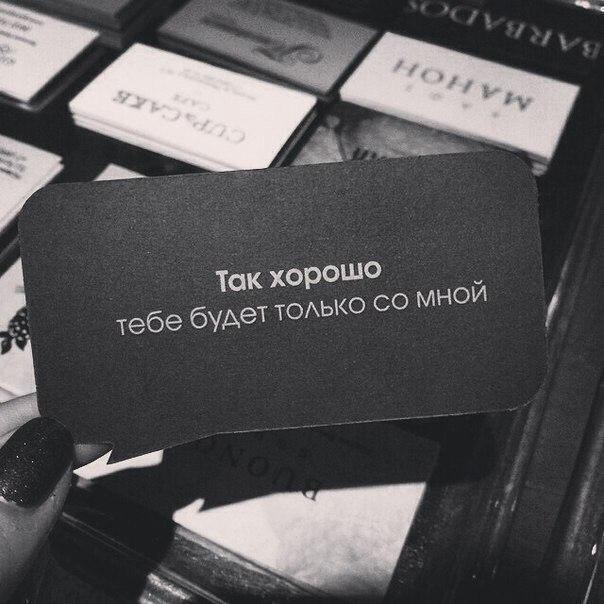 Фото №434471389 со страницы Наталии Гаркушиной