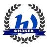 Физкек