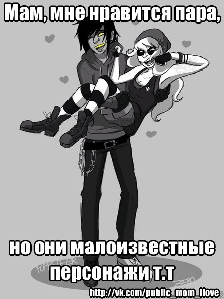 Fil preobrazhensky