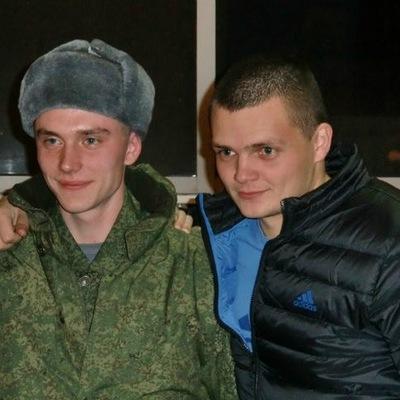 Артур Алферов, 10 февраля , Белгород, id52947280