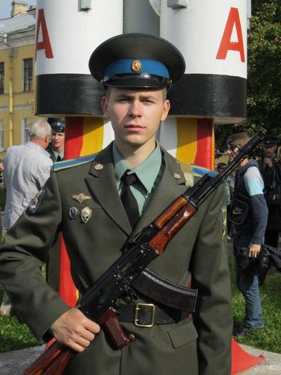 Степан Кондратов, 15 ноября 1995, Санкт-Петербург, id142643501