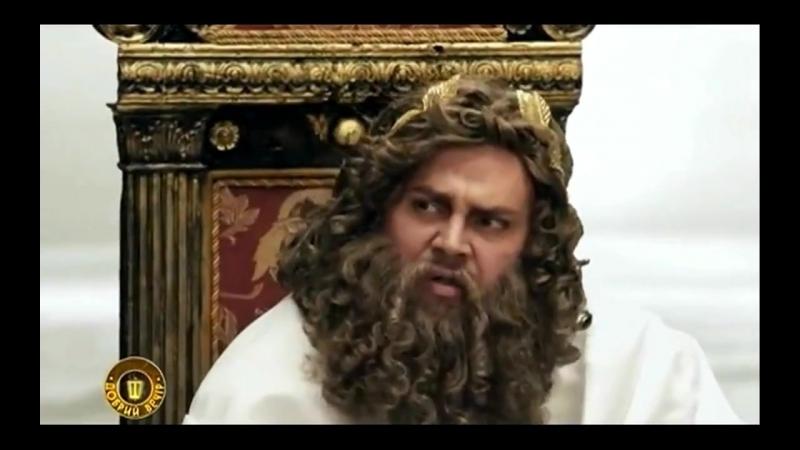 Как боги олимпа придумали слово пиздец