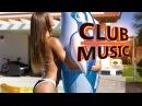 Новинки клубной танцевальной музыки 2016 (Слушать треки это лучше чем perfect girls sex sexy girl young video porn porno nude fuck teen russian better best bad good naked)