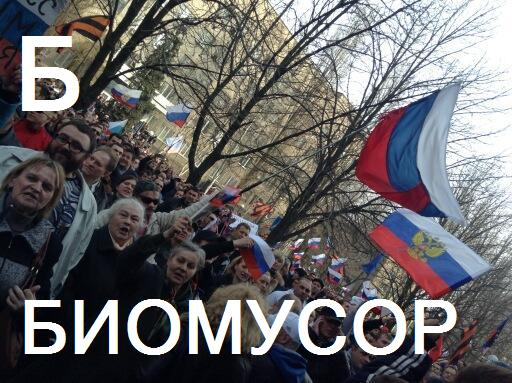 "Террористы обещают ""новобранцам"" 8 тысяч грн, - Парубий - Цензор.НЕТ 8177"