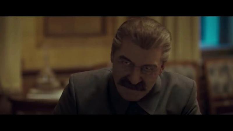 Сталин: Правильно. Правильно, блять