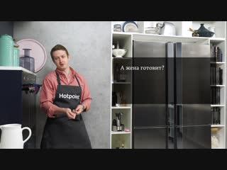 Заключительное задание от шеф-повара Максима Волкова для конкурса «Smart·Шеф»