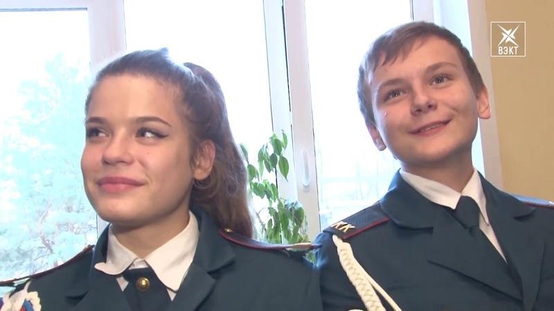 Воскресенские кадеты станцуют на международном балу в Кремле