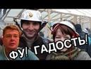 Семченко. Язык майдана. Праздник перемоги гідності над разумом