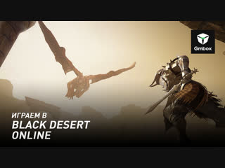 Святослав Бочаров играет в королевскую битву Black Desert Online/а теперь в StarCraft II
