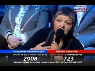 Владимир Жириновский: Рахмон будет повешен в центре Душанбе