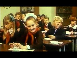 4:0 в пользу Танечки. (1982) Полная версия.