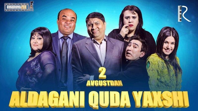 Aldagani quda yaxshi (o'zbek film) | Алдагани куда яхши (узбекфильм)