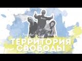 Breakdance Beginners 1-2 -- 1