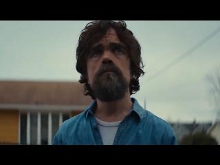 Первый трейлер фильма «Кажется, мы остались одни»