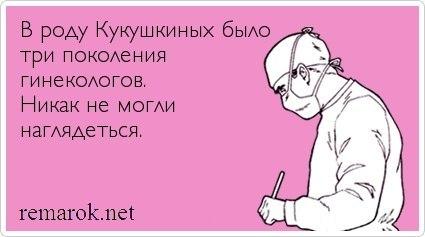 http://cs416224.vk.me/v416224090/4ce0/_ZOeGFSfHL8.jpg