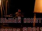 Исследование книги В. А. Чудинова 'Священные камни и ведические храмы древних славян' Ч.2