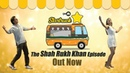 9XM Startruck | The Shah Rukh Khan Episode | MasterChef Shipra Khanna | Full Episode 1