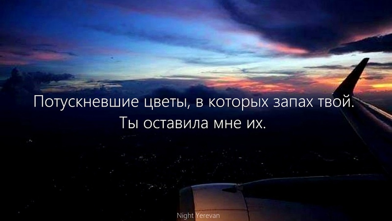 Rauf Faik - Вечера (2018) (Lyrics)