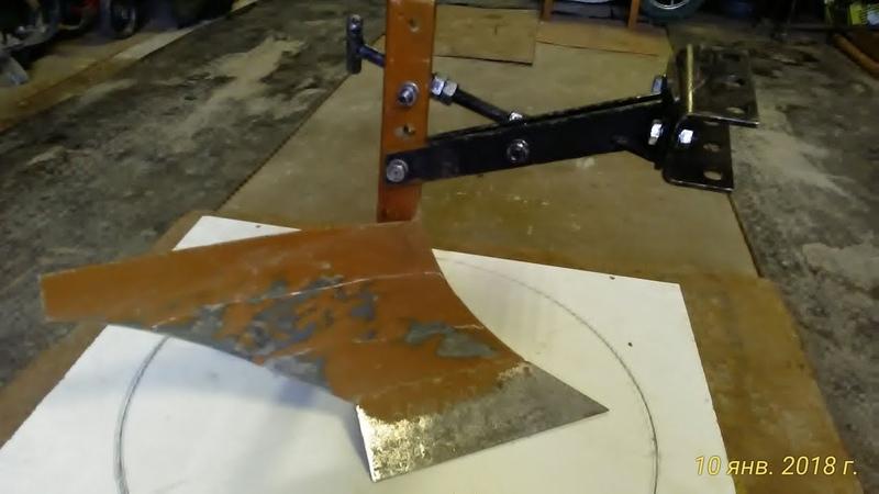 Самый самодельный простой плуг из металлолома.Homemade plow.