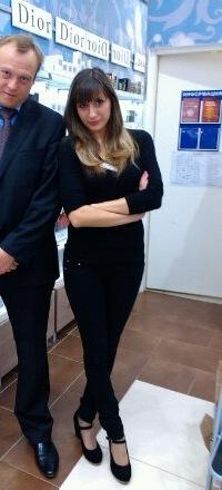 Виктория Стрекалова, 18 октября , Москва, id50881992