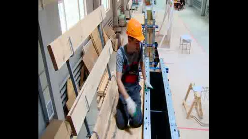Бетонные строительные работы - одна из компетенций Чемпионата мира Ворлдскиллс Казань 2019