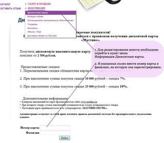 mail com