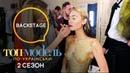 «Кровавая Мэри» VS «Рассол» Backstage фотосессии «Бурлеск». Топ-модель по-украински 2 сезон.