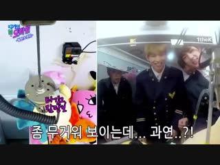 170306 bts idol arcade | taekook moment