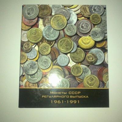 Магазин нумизматов в липецке 1 pfennig
