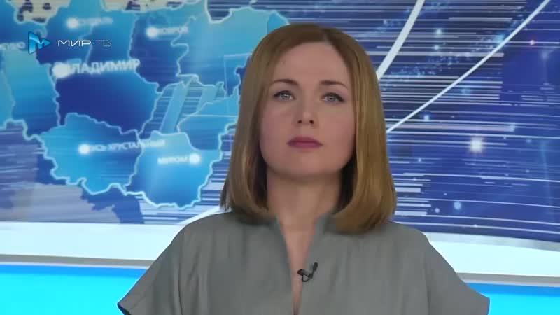 БЫВШАЯ СУДЬЯ ПРОВЕДЕТ 9 ЛЕТ В КОЛОНИИ ОБЩЕГО РЕЖИМА.mp4