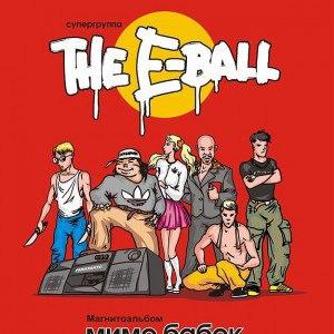E-Ball