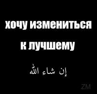 Adilbek Djumabaev, 20 мая , Ижевск, id185297513