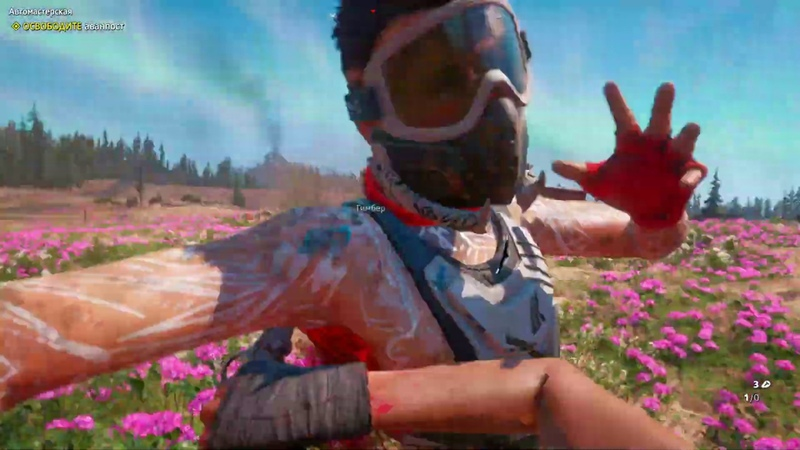 Sweet Days in Post-Apocalyptic Montana | Far Cry New Dawn Clip