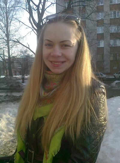 Катерина Капитонова, 17 июня 1990, id223045084