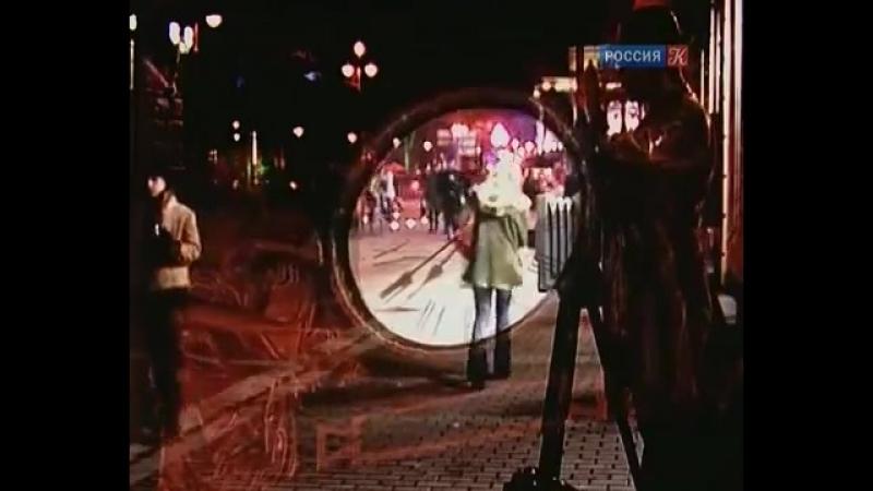 Встреча на вершине (4) с Татьяной Черниговской (2014)