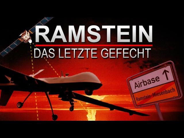 RAMSTEIN - DAS LETZTE GEFECHT