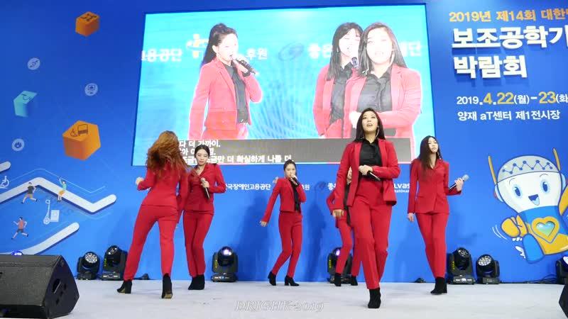 190423 CLC - Black Dress @ 2019 Korean ATD Fair