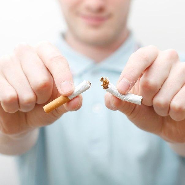 Упражнения бросить курить