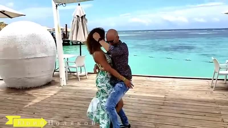 Без тебя 💗♫ ПОЗИТИВ Танцуют Хорхе Атака и Таня Алемана
