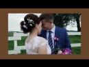 Самые светлые чувства в свадебный день. Видео вашего счастливого дня может быть таким же стильным. Спешите заказать видеосъемку