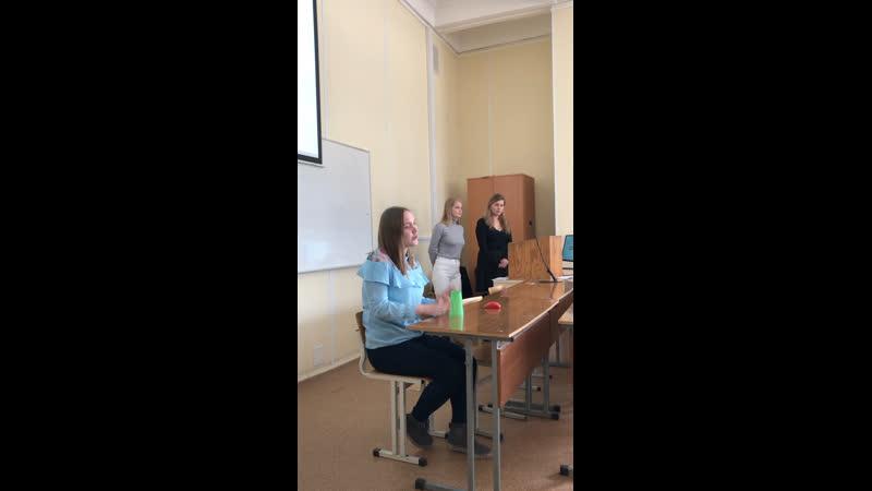 Выступление Анны Ивановой